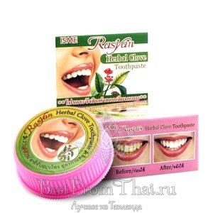 лучшая зубная паста для отбеливания зубов