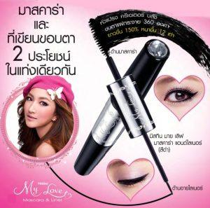 Декоративная косметика из Тайланда
