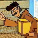 Проделки почты, или как не стать жертвой обмана