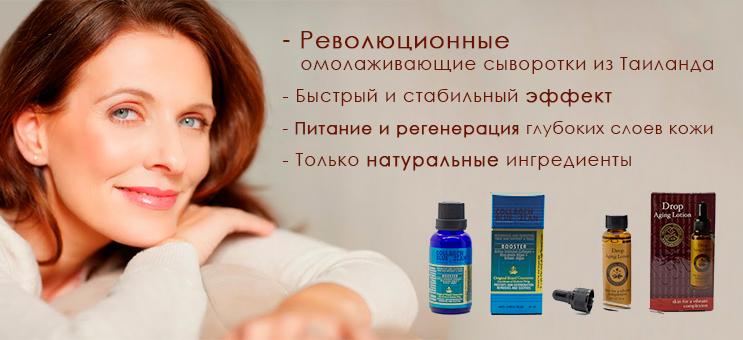 активная сыворотка для лица с коллагеном