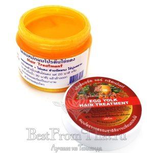 маска для волос папайя с яичным желтком