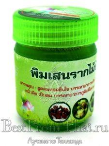 тайский травяной ингалятор