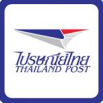 Официальный ответ почты Таиланда о «пропавших» посылках