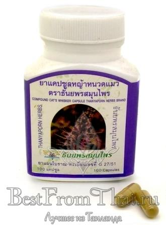 лечение цистита у женщин препараты эффективные