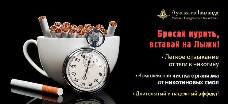как помочь мужу бросить курить