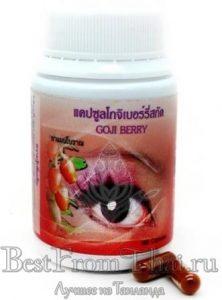 витамины для глаз для улучшения зрения взрослым