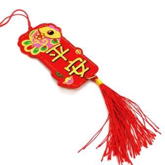 Китайский амулет на удачу