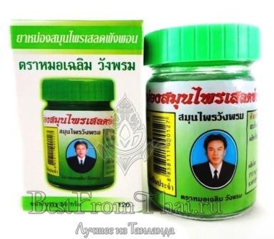 тайский зеленый бальзам отзывы