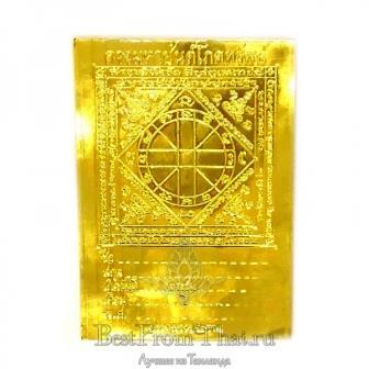 золотая янтра